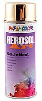 Эмаль аэрозольна с эффектом золота Dupli Color 400 мл