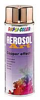 Эмаль аэрозольна с эффектом меди Dupli Color 400 мл