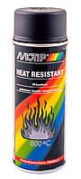 Краска термостойкая Motip Heat Resistant 800°C аэрозоль 400мл.