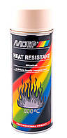 Краска термостойкая Motip Heat Resistant 800°C аэрозоль 400мл. Бежевый