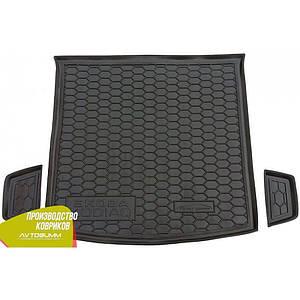 Авто коврик в багажник для SKODA Kodiaq (5мест)