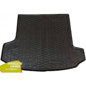 Авто коврик в багажник для SKODA Kodiaq (7мест) (большой)