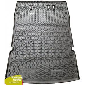 Авто коврик в багажник для VW Caddy MAXI (5мест)