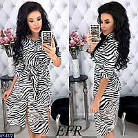 """Платье женское *зебра* мод. 395(L-XL, S-M) """"EBA"""" недорого от прямого поставщика"""
