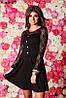 Женское платье гипюровый рукав 3 цвета , фото 3