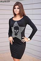 Женское платье скелет