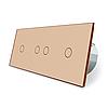 Сенсорный выключатель Livolo 4 канала (1-2-1) золото стекло (VL-C701/C702/C701-13)