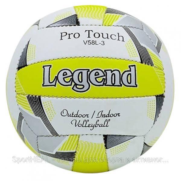 Мяч волейбольный LEGEND PU  ZLG5403