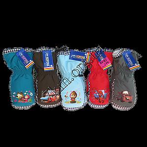 """Перчатки детские варежки дутики горнолыжки 5-8 лет ассорти """"Корона"""""""