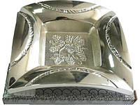 Пепельница 11x11x2,5 см Lessner Silver Collection