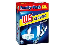 W5 таблетки для посудомойных машин Family pack Classic 60шт