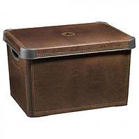 Ящик для зберігання Curver 23л Deco's, STOCKHOLM Leather 1103