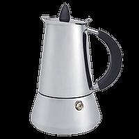Гейзерная кофеварка 400 млMaestro MR-1668-4