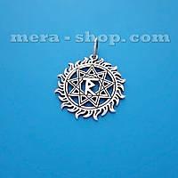 Чертог Расы в Солнце серебряный славянский кулон-оберег