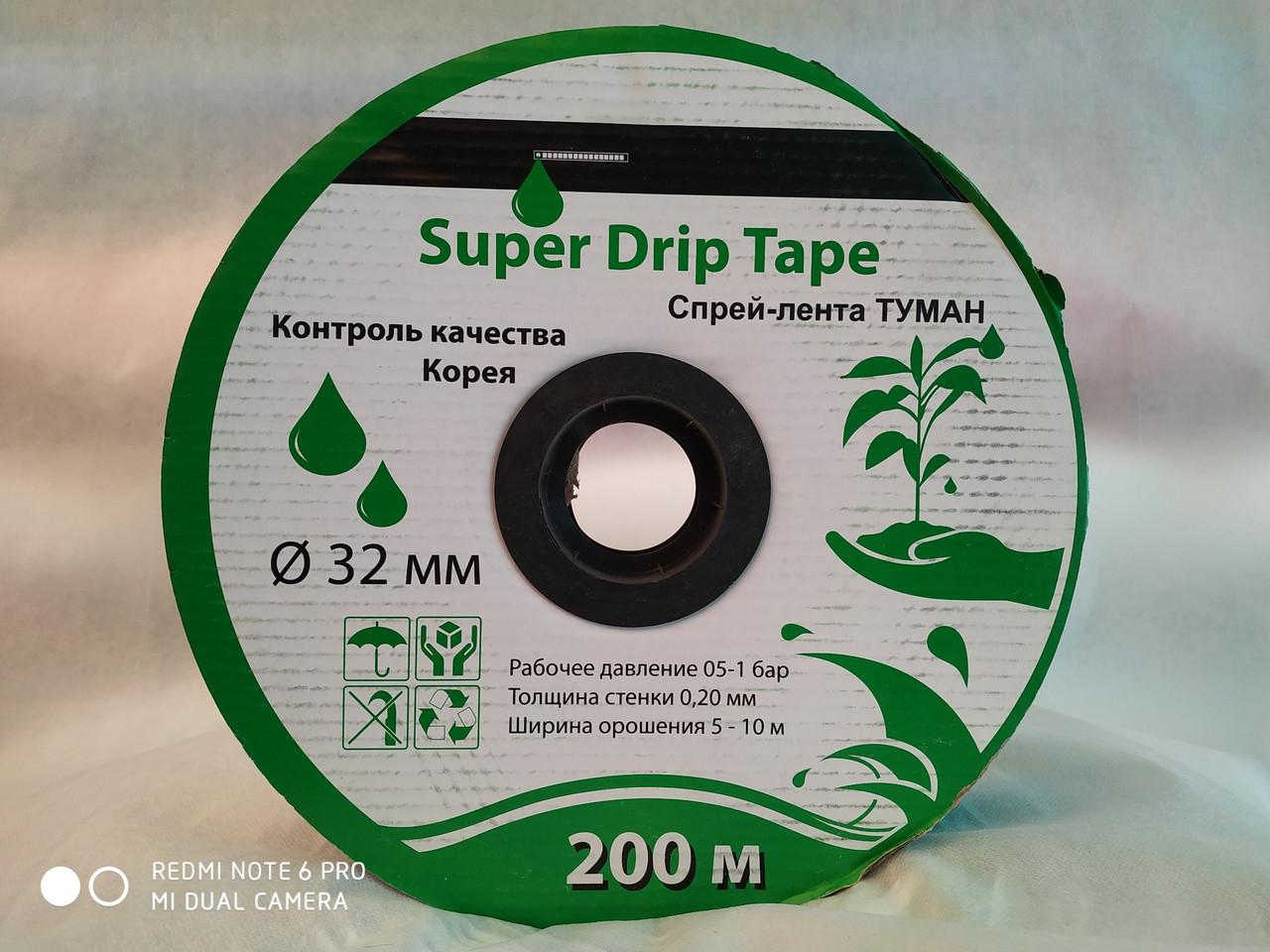 Спрей лента для полива туман  Andar (Корея) диаметр 32 мм длина 200 м