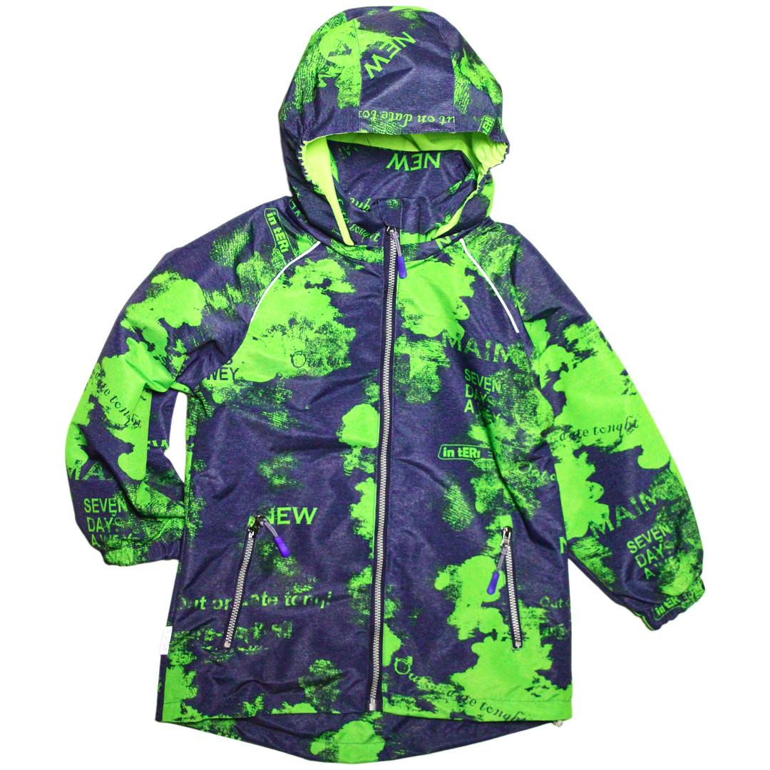 Дитяча вітровка для хлопчика 116-140 зросту зелена