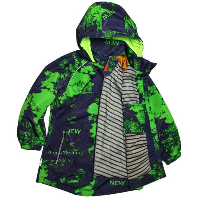 Детская куртка ветровка для мальчика 116-140 рост зеленая