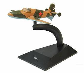 Модель Легендарні Літаки (ДеАгостини) №14 БІ-1 (1:85)