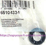 Прокладка резин. тепл. втор. 28*18*7 мм (без ф.у, EU) Ariston BS/Clas/Genus, Baxi, арт. 65104334, к.з. 0570/1, фото 4