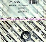 Прокладка резин. тепл. втор. 28*18*7 мм (без ф.у, EU) Ariston BS/Clas/Genus, Baxi, арт. 65104334, к.з. 0570/1, фото 5