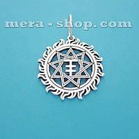 Чертог Лисы в Солнце серебряный славянский кулон-оберег