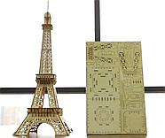 Деревянный конструктор Эйфелева башня 94 элемента, фото 3