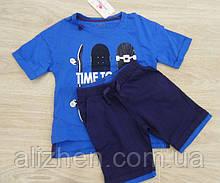 Летний детский костюм для мальчика тм Фламинго на рост  98,134.
