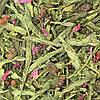 БАРБАРИСОВЫЙ ЧАЙ 500г зеленый с добавками