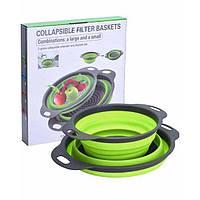 Дуршлаг силиконовый складной большой + маленький Collapsible filter baskets | Складной силиконовый друшлаг, фото 1