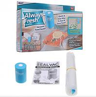 Вакуумный упаковщик для еды Always Fresh Seal Vac | Вакуумная упаковка еды