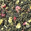 АРОМАТЫ ЯМАЙКИ 500г зеленый ароматизированный чай