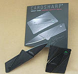 Раскладной Нож  Кредитка Визитка Card-Sharp, фото 8