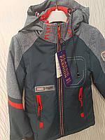 Куртка ветровка для мальчика весна-осень 98-122