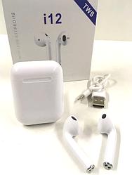Наушники беспроводные Bluetooth 5.0 TWS i12 белые