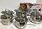 Набор посуды Grandhoff 10 предметов GR-203   Набор кастрюль 10 штук, фото 4