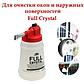 Система для кристальной чистки окон Full Crystal, фото 3