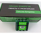 Соленая батарейка НАША ЭНЕРГИЯ R03 size ААА Минипальчиковые GREEN зеленая, фото 2