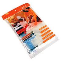 Вакуумный пакет для одежды 70х100 см, фото 1