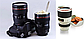 Чашка об'єктив CANON   Термо кружка, фото 5