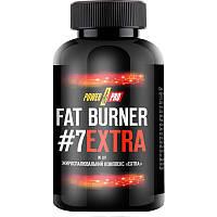 Жиросжигатель Power Pro Fat Burner №7 EXTRA, 90 капсул