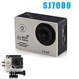 Экшн-камера SJ7000 Пульт, фото 3