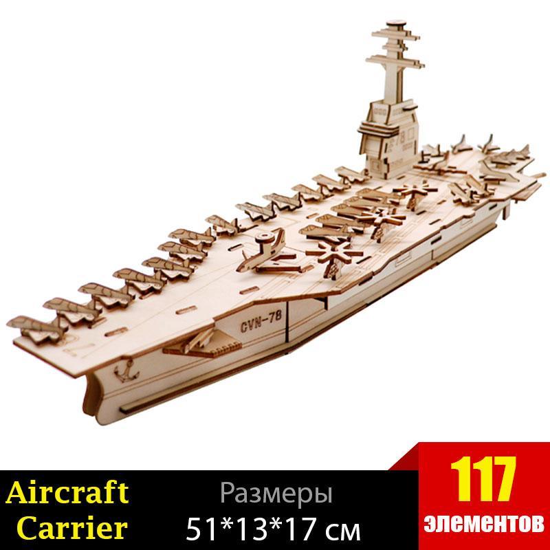 3D Конструктор деревянный корабль авианосец