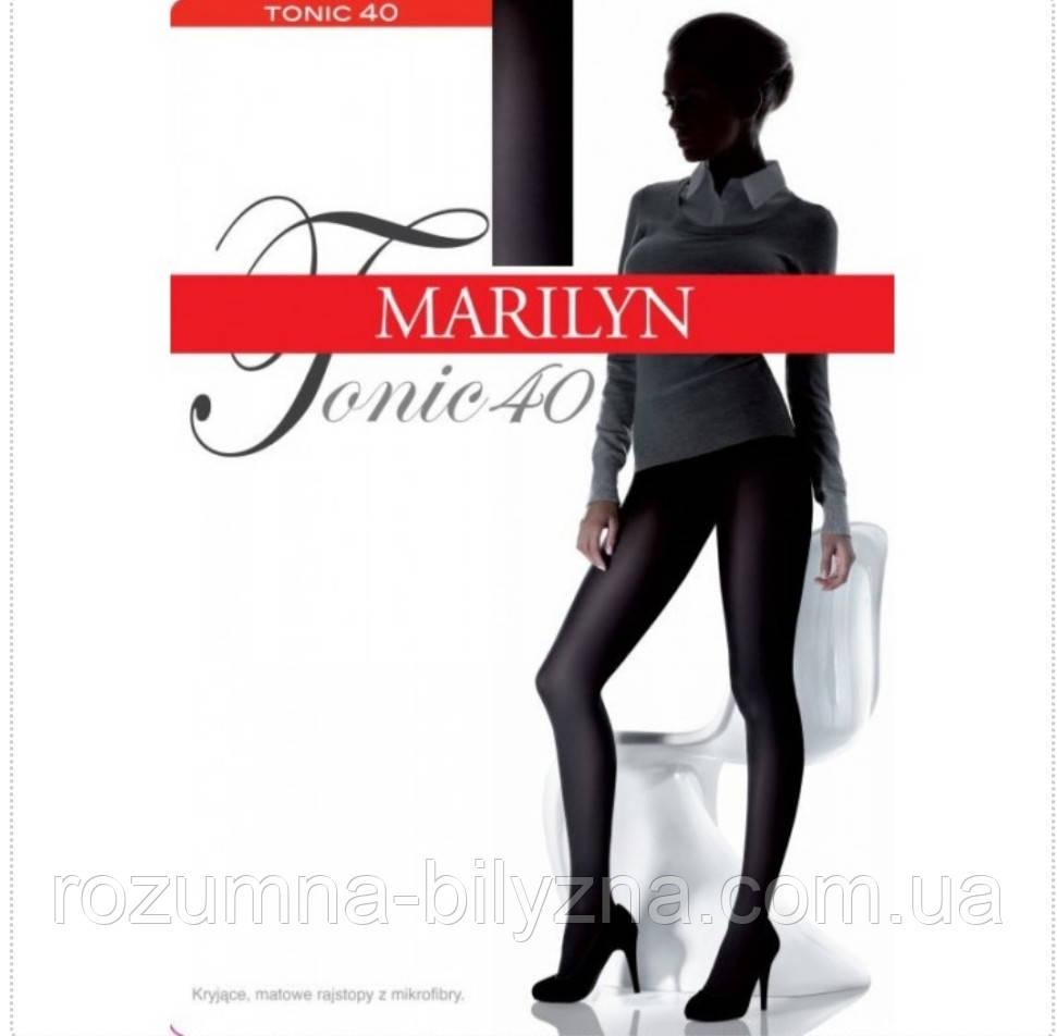 Колготи кольорові 40 ден TM Marilyn колір prugna Розмір 2