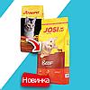 Корм Йозера Йозикэт Ринд Josera Josicat Beef с говядиной для кошек 18 кг