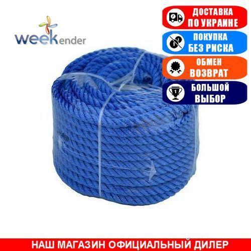 Якорная веревка Weekender 8мм/30м, Синяя. Якорный канат;