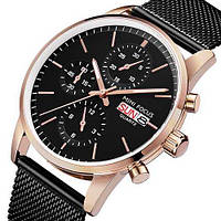 MiniСтильные часы мужские кварцевые на браслете Focus MF0180G.03 Black-Cuprum