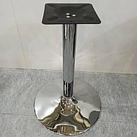 Опора для стола хром высота 72 см зеркальное хромирование