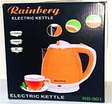 Электрочайник Rainberg RB 901, фото 2