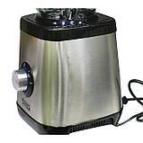 Блендер импульсный 2 в 1 DSP KJ-2003, фото 9