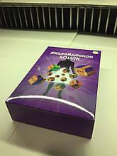 Картонная упаковка для настольных игр